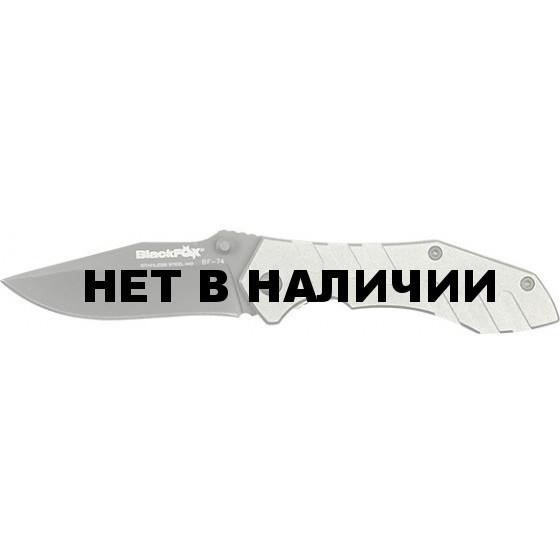 Нож складной BF-74 титан.покр, рук.алюм. (Oreste Frati)