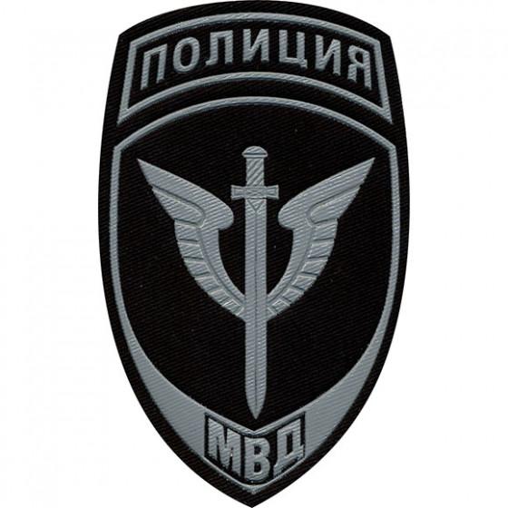 Нашивка на рукав Полиция Спецподразделения МВД России полевая пластик