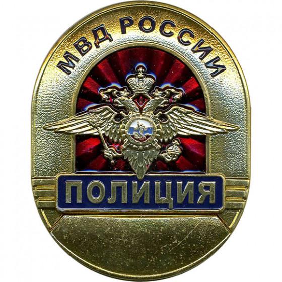 Нагрудный знак сотрудника МВД