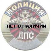 Нагрудный знак ПОЛИЦИЯ ДПС металл