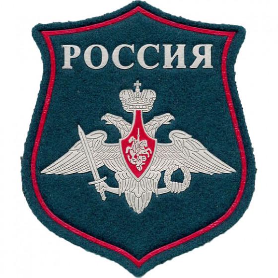 Нашивка на рукав фигурная ВС РФ МО парадная вышивка люрекс