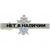 Зажим для галстука Следственный комитет мужской металл