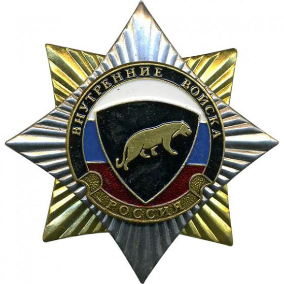 Нагрудный знак Россия Внутренние войска Пантера металл