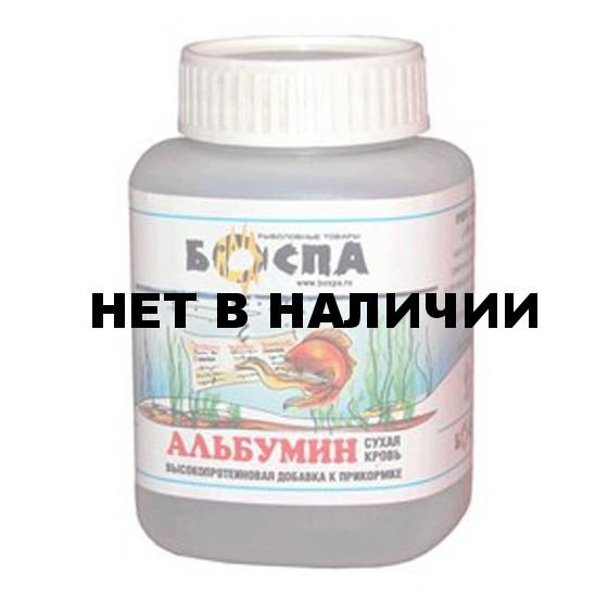 Компонент для прикормки БОСПА альбумин