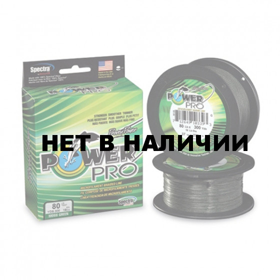 Леска плетеный шнур POWERPRO MOSS GREEN 0,41 (135м.)
