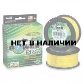 Леска плетеный шнур POWERPRO HI-VIS YELLOW 0,36 (135м.)