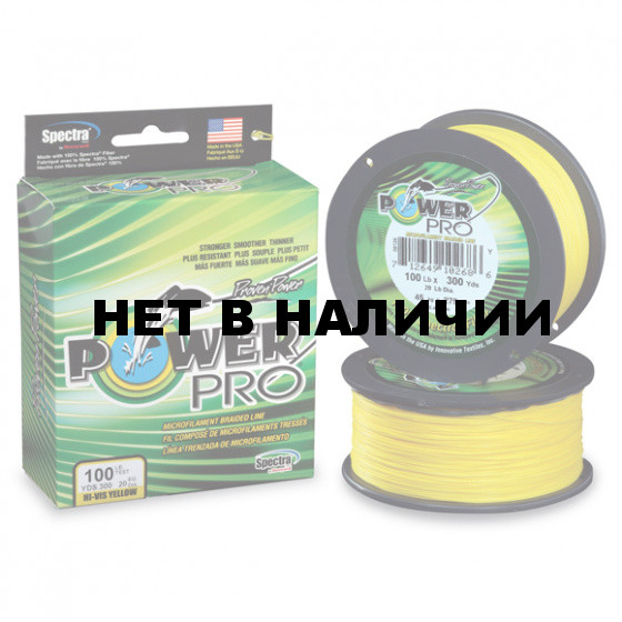 Леска плетеный шнур POWERPRO HI-VIS YELLOW 0,28 (275м.)