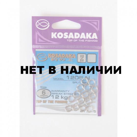 Кольца заводные KOSADAKA