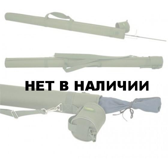 Тубус для спиннингов 145см КВ-17