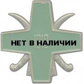 Магнит Крест Освобождение Сибири металл