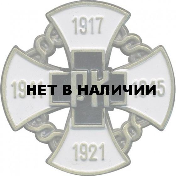 Магнит Крест Русский корпус металл
