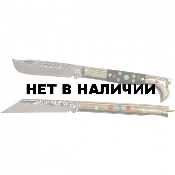 Нож-каламтарош Badam малый