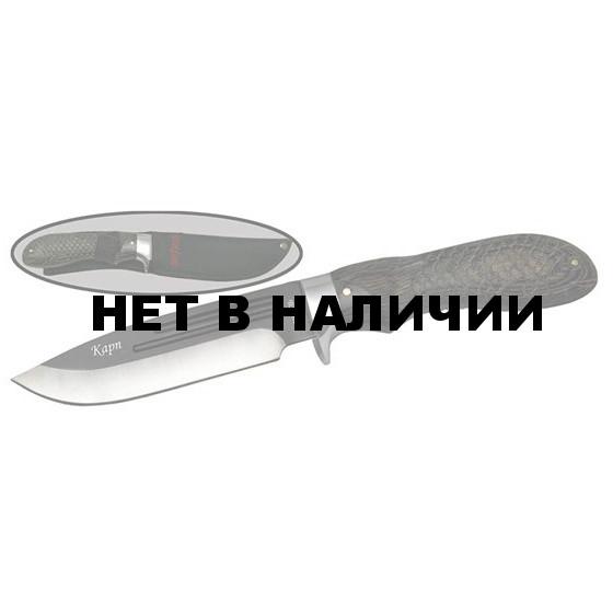 Нож Карп B160-33