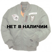 Куртка Honor Flight Jacket Alpha Industries sage green