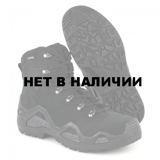 Ботинки Lowa Z-6N GTX black