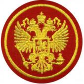 Нашивка на рукав герб РФ круг 80мм красный фон вышивка шелк