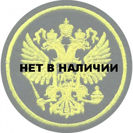 Нашивка на рукав герб РФ круг 80мм черный фон вышивка шелк