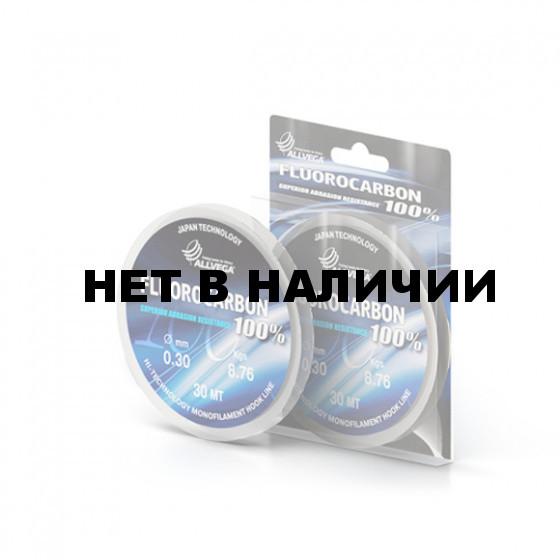 Леска монофильная ALLVEGA FX FLUOROCARBON 100% 0,20mm (30м) ф