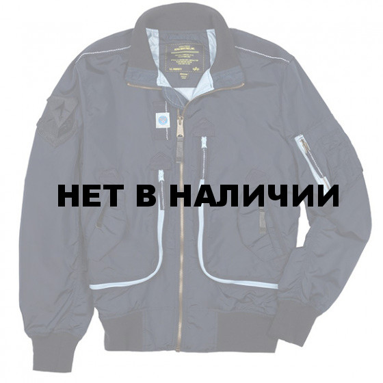 Куртка Richardson Alpha Industries replica blue