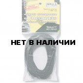 Шнурки кевларовые Спецназ 150 см хаки (пара)
