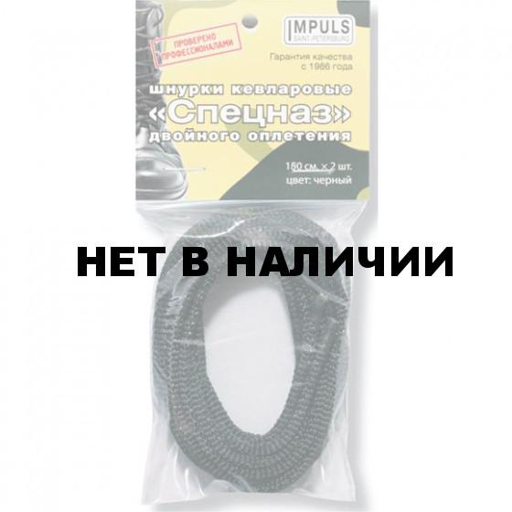Шнурки кевларовые Спецназ 150 см черные (пара)