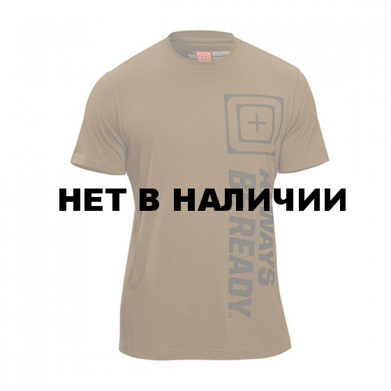 Футболка 5.11 Recon Abr Battle Brown