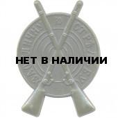 Магнит За отличную стрельбу мир война металл