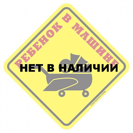 Наклейка Ребёнок в машине САМОЛЁТ сувенирная