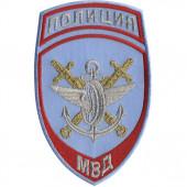 Нашивка на рукав Полиция Подр. ВД на транспорте МВД России на рубашку