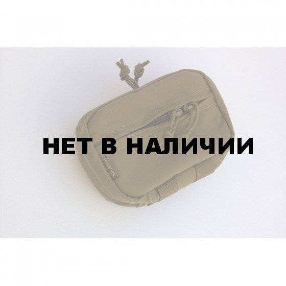 Органайзер Organizer Mini (Sarma) coyote