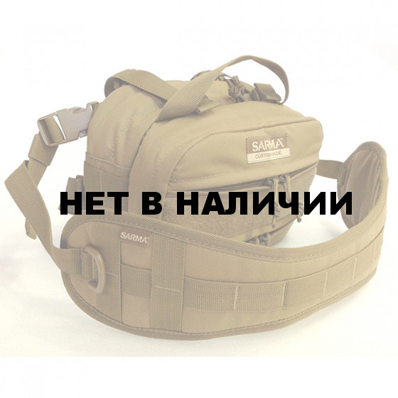 Сумка Torba Mini EDC Bag (Sarma) bicolor