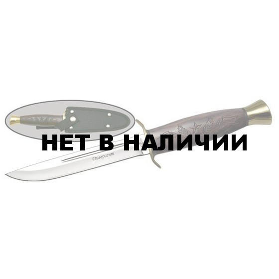 Нож Легенда B98-342