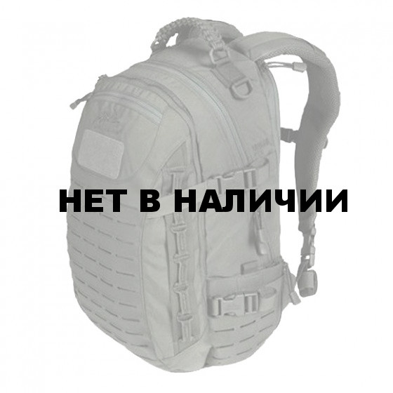 Рюкзак Helikon-Tex D.A. Dragon Egg renger green
