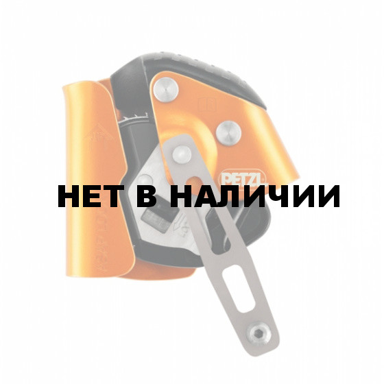 Зажим ASAP LOCK (Petzl)
