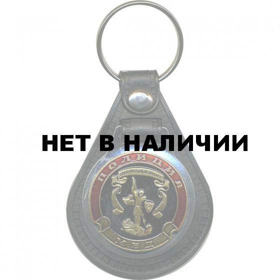 Брелок Полиция Центральный аппарат МВД на подложке