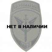 Нашивка на рукав Полиция Спецподразделения МВД России полевая фон оливковый пластик