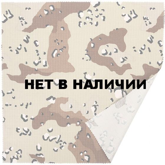 Ткань сорочечная 40x40, ш.150см, цифровая флора
