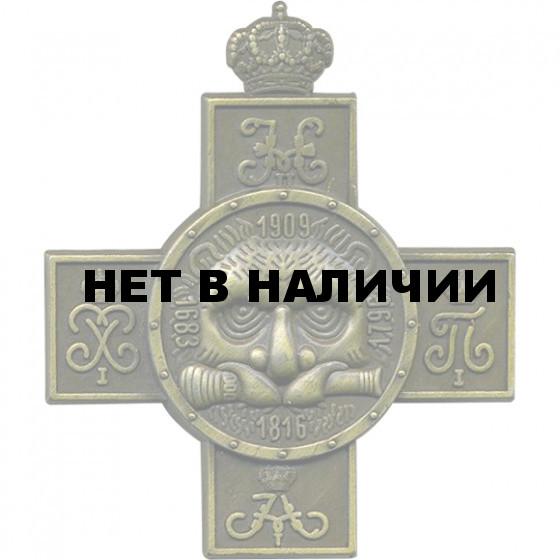 Магнит знак-лейбла 1-ой Артиллерийской бригады металл