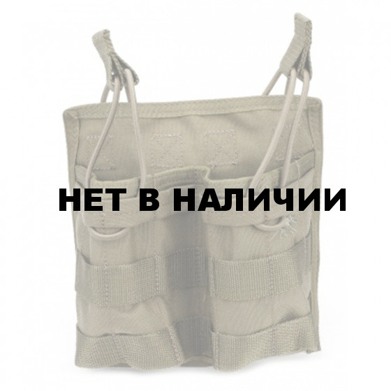 Подсумок TT 2-Single Mag Pouch EL (khaki)