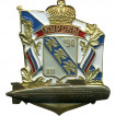 Нагрудный знак АПЛ Курск сборный металл