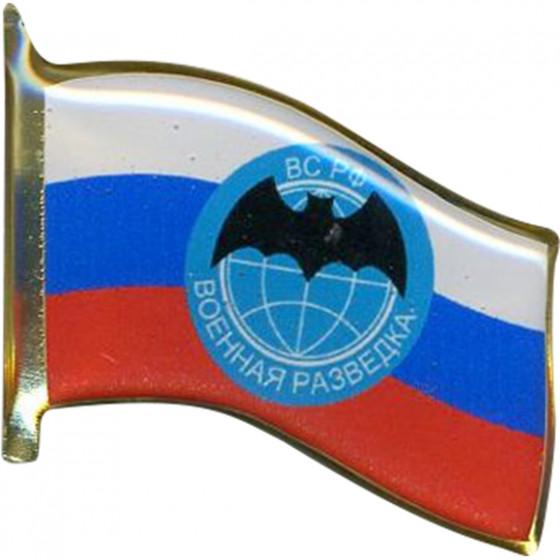 Нагрудный знак Флажок триколор ВС РФ Военная разведка ос металл