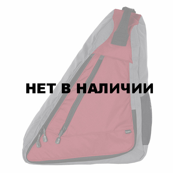 Рюкзак 5.11 Select Carry Pack code red