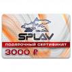 Сертификат подарочный (3000)