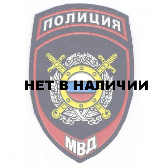 Нашивка на рукав с липучкой Полиция Подразделения охраны общественного порядка вышивка люрекс