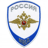 Нашивка на рукав Россия МВД Юстиция парадная белая вышивка люрекс