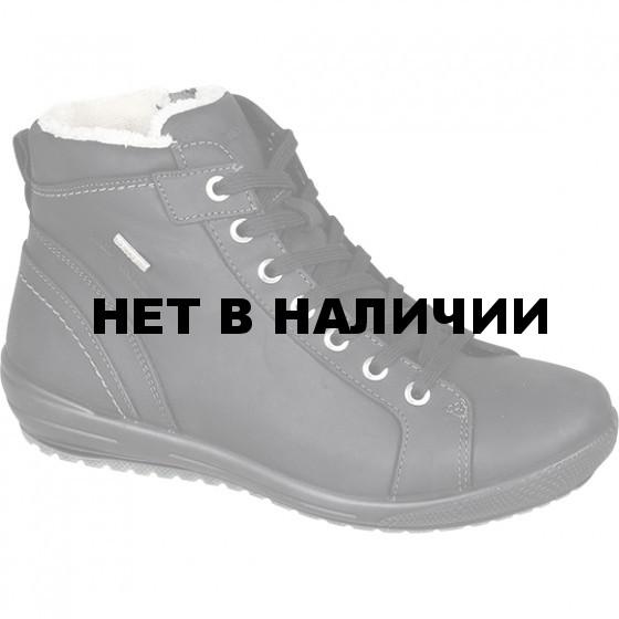 Ботинки трекинговые Red Rock м.5615 v10 чер.