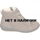 Ботинки трекинговые Red Rock м.5615 v3 кор.
