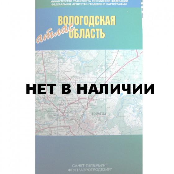 Атлас Вологодская область