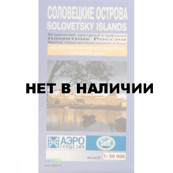 Карта Соловецкие острова