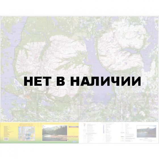 Карта Хибины и Ловозерские тундры